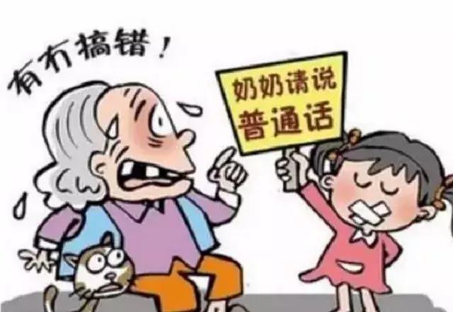 普通话推广周的作文_商场普通话推广_四年级作文推广普通话