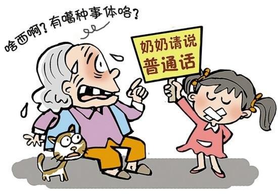 商场普通话推广_普通话推广周的作文_四年级作文推广普通话