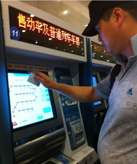 火车放票时间_火车余票查询网_身份证第一次买火车票