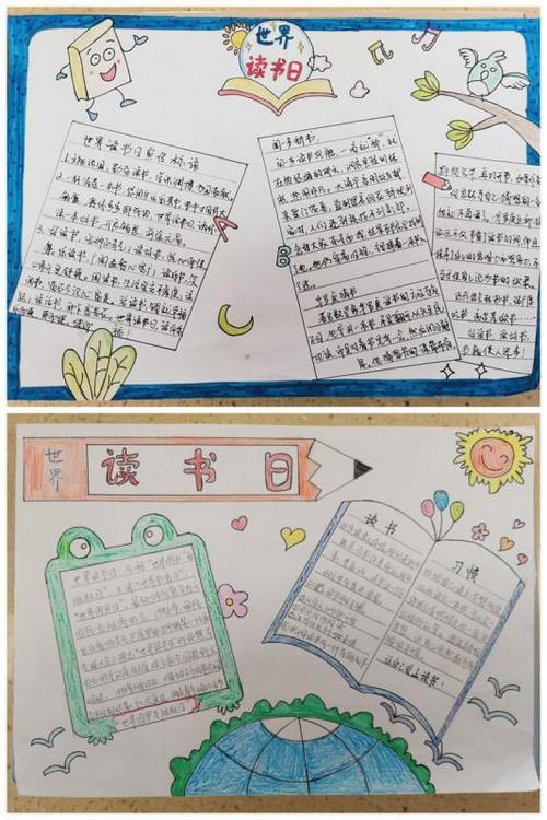 三年级的数学日记大全_三年级的数学日记_三年级日记教师节