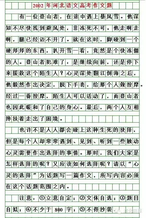 江苏省06年高考作文_2013年中考省作文写作指导_2017年江苏护士省统考