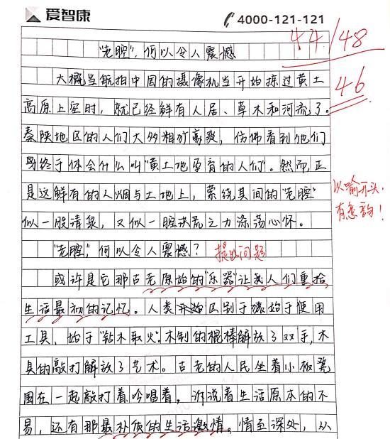 湖南高考满分作文_高考英语作文漏写_湖南高考作文怎么写