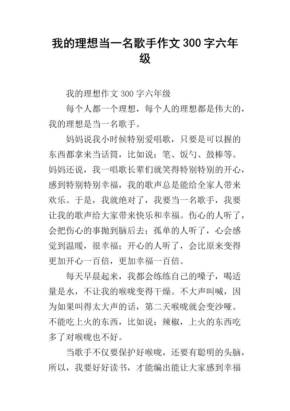 写老师的高考满分作文_作文2011高考湖南_湖南高考作文怎么写