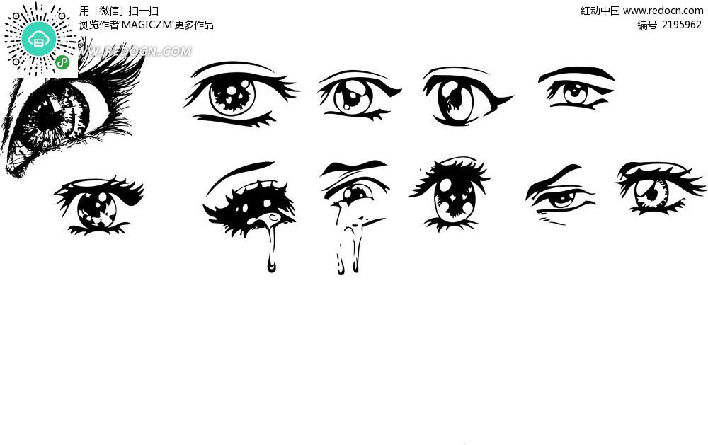 描写人物外貌的段落200_描写女老师外貌的段落_小学三年级写人作文外貌描写段落