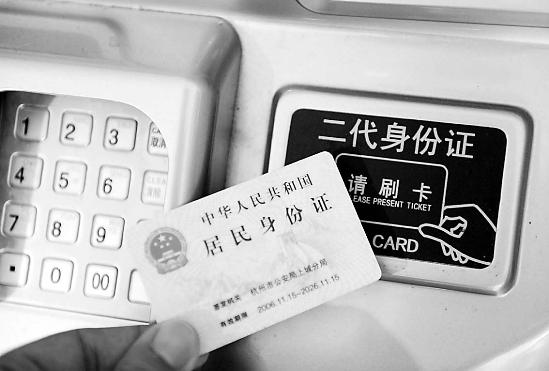 第一次买高铁票要激活_新身份证需要激活 票_高铁余票查询