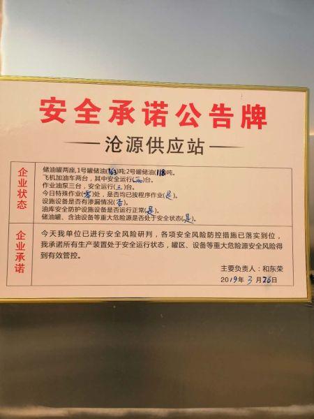 员工假期发生事故_宁夏西吉发生踩踏事故 14死10伤_辽宁同益石化公司发生闪爆事故