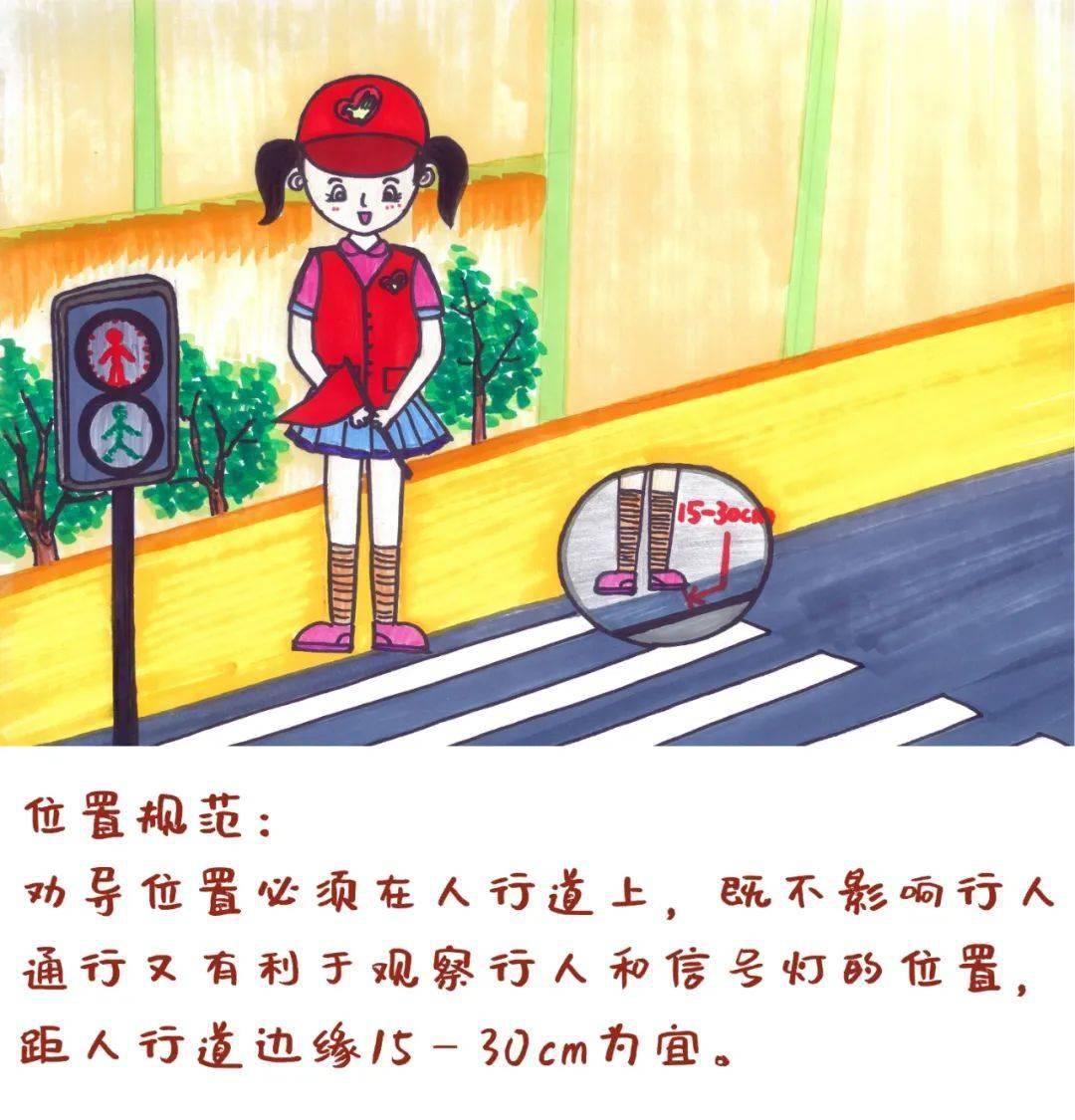 文明交通从我做起_文明交通漫画_文明交通常识