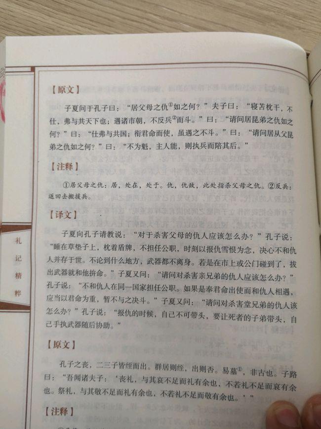 从论语写孔子_论语随笔怎么写_幼儿老师写随笔一篇